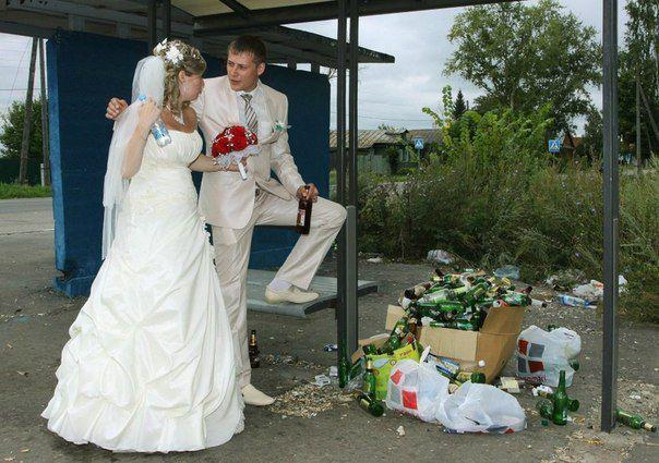 svatba piene