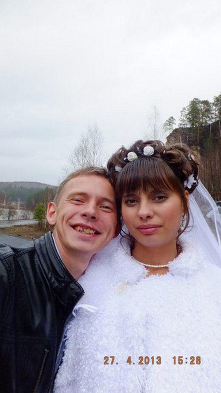 vlubeni