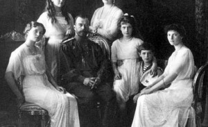 rusko carsko semeistvo