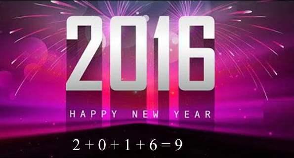 Нумерология за 2016-та година