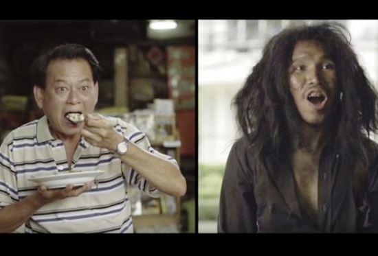Това са двамата участници в рекламата - собственикът на магазина и бездомникът.
