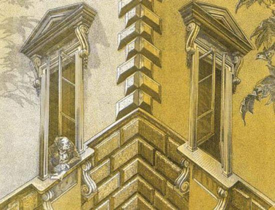 Илюзия с ъглова къща