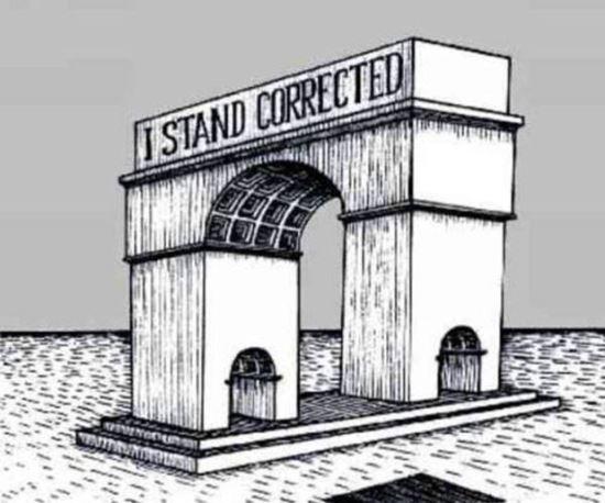 Нестандартна арка