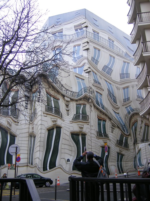 Сграда на Авеню George V в Париж