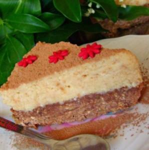 кралска торта