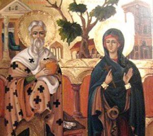 киприян