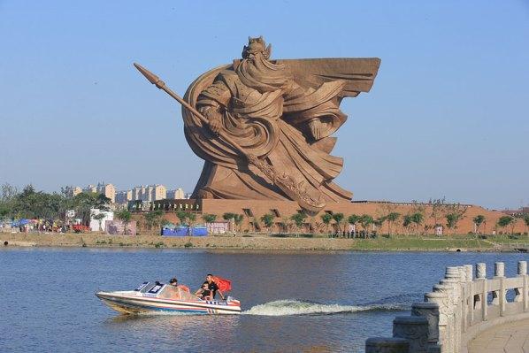 Бога на войната в Китай