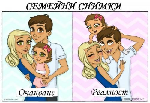 kak-se-promenq-jivotyt-(2)-234846-500x0