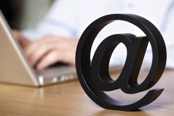 Как се пише мейл