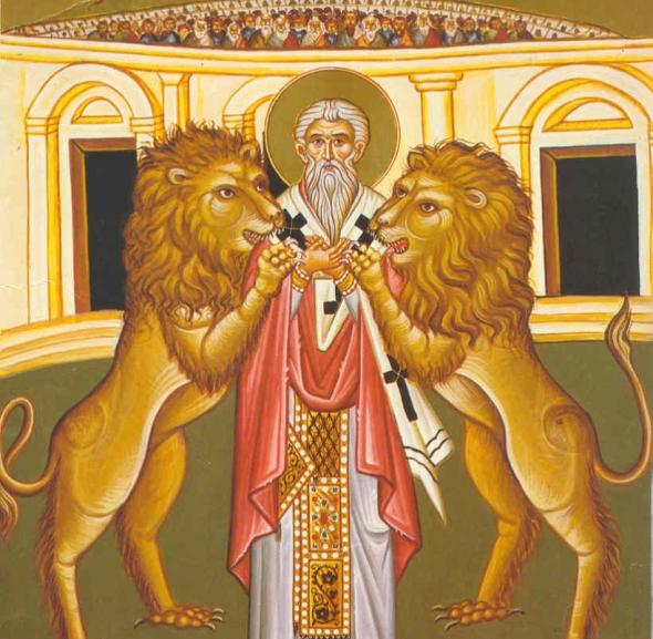 Свети Игнатий