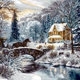 зимен уикенд