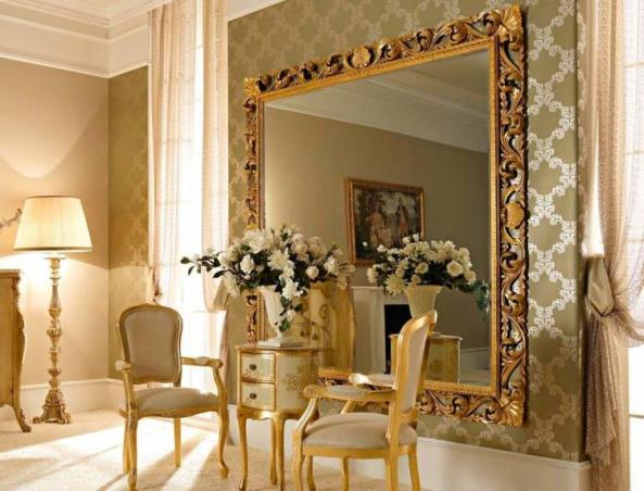 Огледало в трапезарията