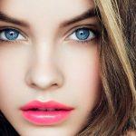 красиви очи