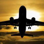 летището