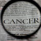 поява на рак