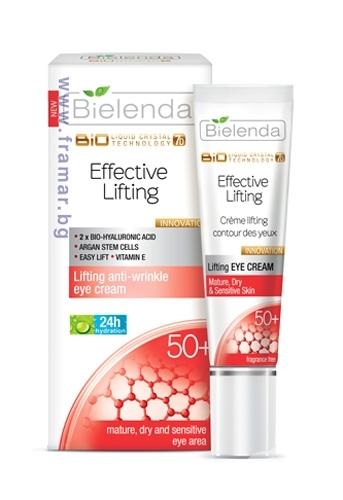 Лифтинг крем за кожата около очите BIO 7D 50+ против..